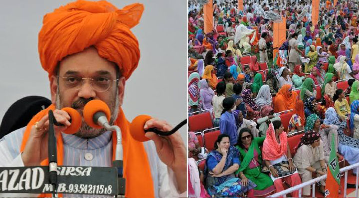 Amit shah with mic and pagdi