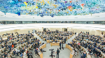 Objectivity, impartiality have to be hallmarks of human rights assessment: India at UNHRC