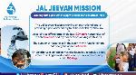 Jal Jeevan Mission: Providing piped water supply to all homes in the country