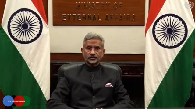 EAM S Jaishankar speaks at Afghanistan 2020 Conference