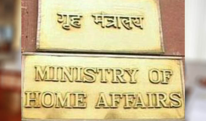 Punjab farmers not blamed over issue of bonded laborers in border villages: MHA