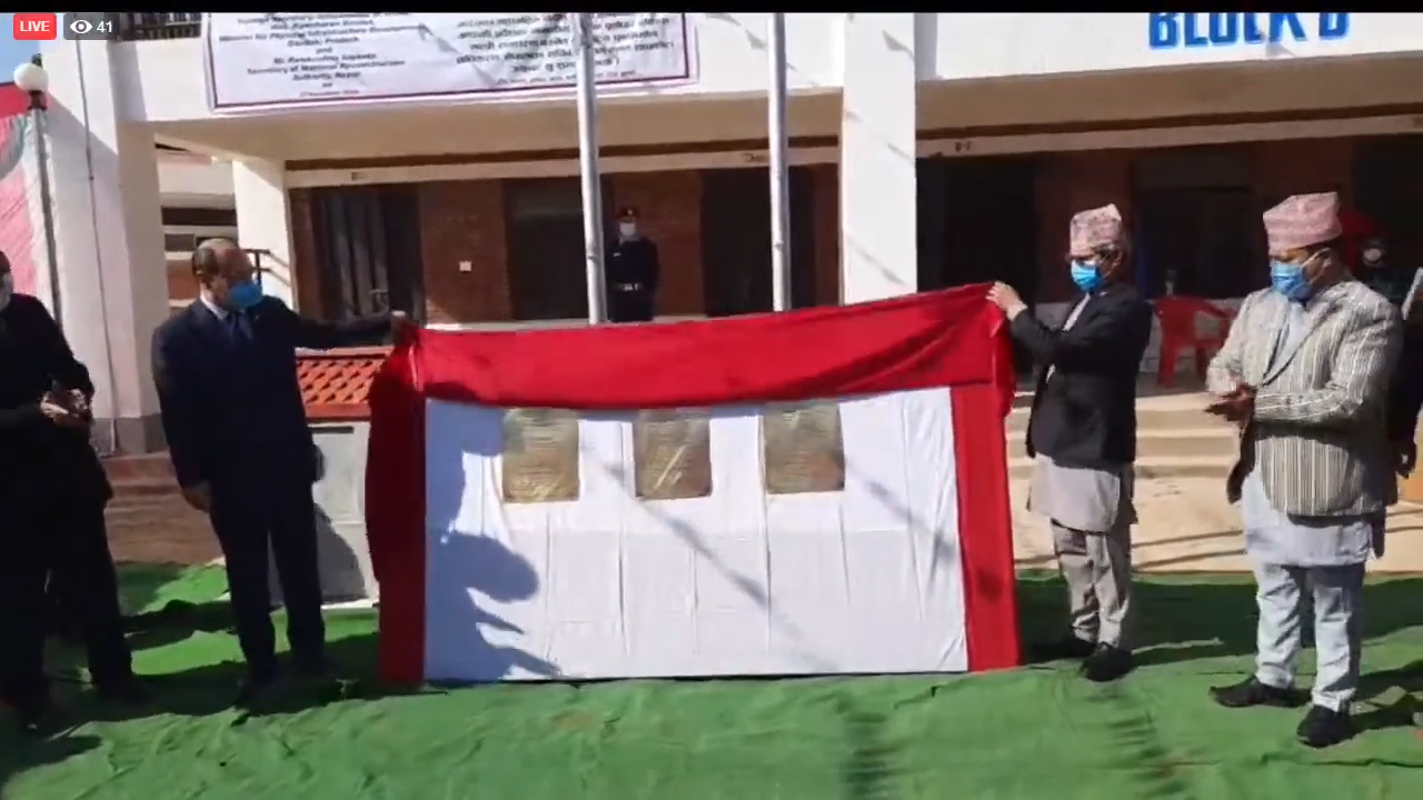 FS Shringla inaugurates three schools in Nepal