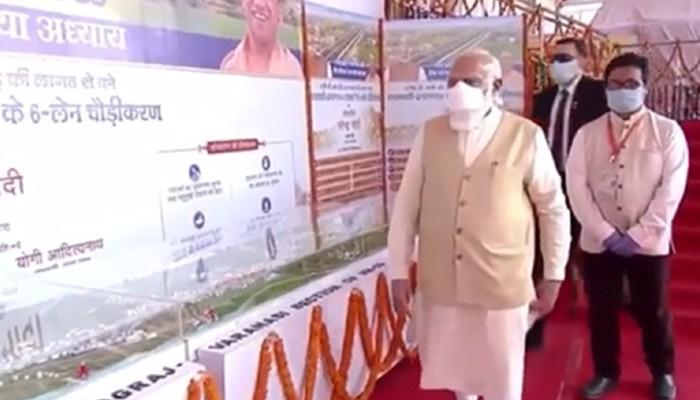 6-lane Prayagraj-Varanasi Expressway inaugurated by PM Modi